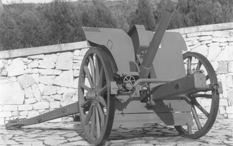Cannone da 75/27 mod. 11 - Ese...